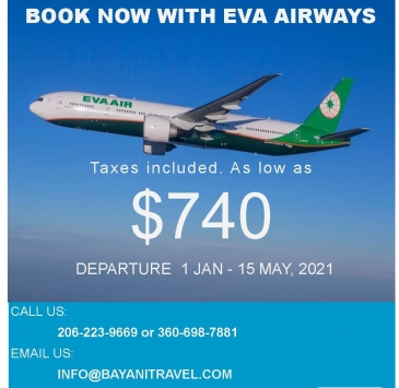 EVA AIRWAYS SALE
