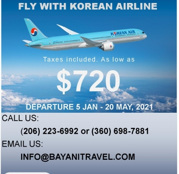 KOREAN  AIR SALE