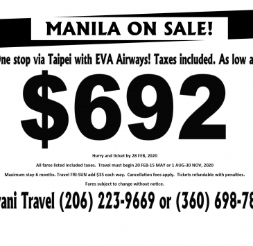 EVA AIR SALE