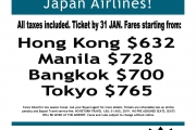 JAPAN AIRLINE SALE TO ASIA