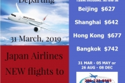 special fares on Japan Airlines